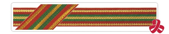 ribbon - a sample - red and green